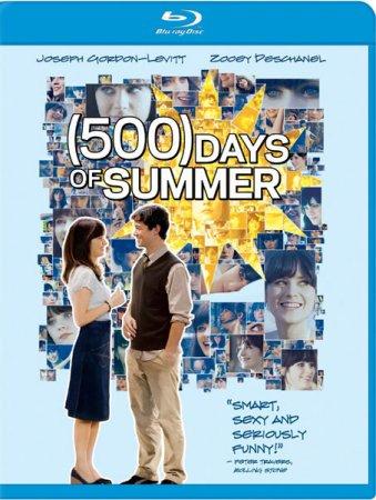 Смотреть онлайн 500 дней лета