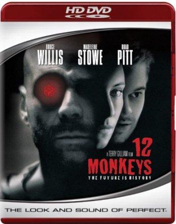 Смотреть онлайн Двенадцать обезьян