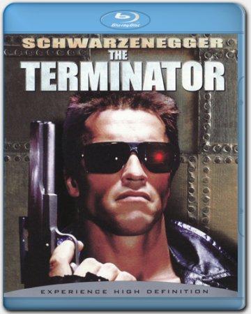 Смотреть онлайн Терминатор / Terminator, The (1984) BDRip