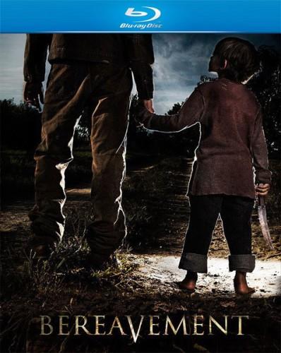Смотреть онлайн Злоумышленник 2 / Тяжелая утрата / Bereavement (2010)