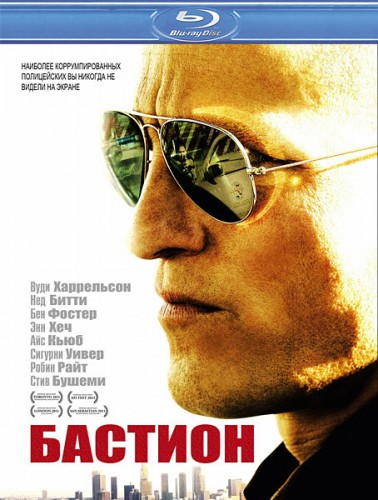 Смотреть онлайн Бастион / Rampart (2011)