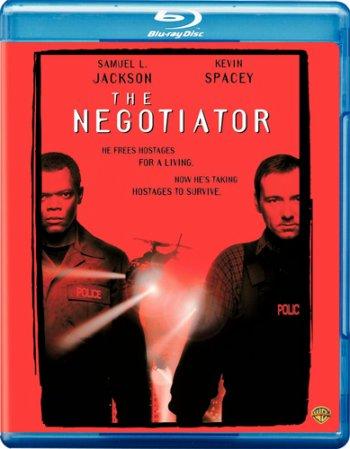 Смотреть онлайн Переговорщик / The Negotiator (1998)