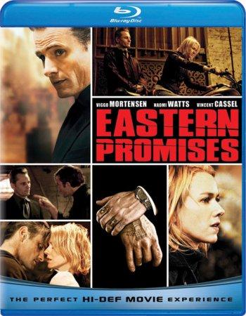 Смотреть онлайн Порок на экспорт / Eastern Promises (2007)