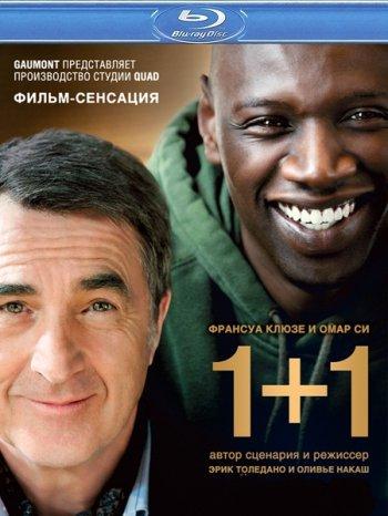 Смотреть онлайн Неприкасаемые / 1+1 / Intouchables (2011)