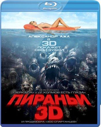 Смотреть онлайн Пираньи / Piranha (2010)