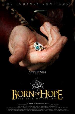 Смотреть онлайн Рождение Надежды