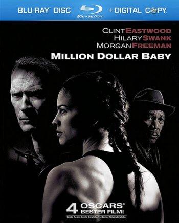 Смотреть онлайн Малышка на миллион / Million Dollar Baby (2004)