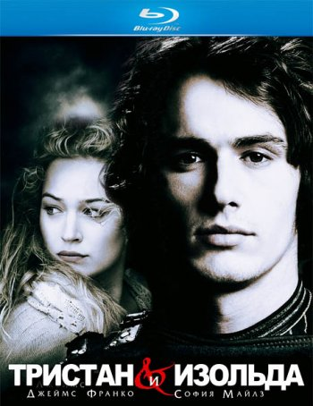 Смотреть онлайн Тристан и Изольда / Tristan & Isolde (2006)