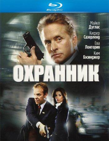Смотреть онлайн Охранник / The Sentinel (2006)