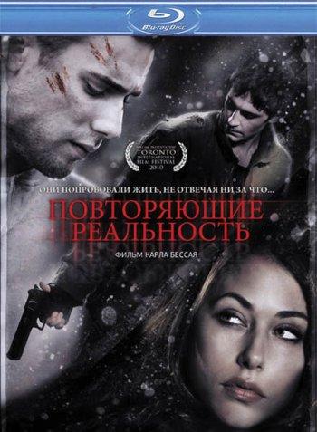 Смотреть онлайн Тихий дом / Silent House (2011)