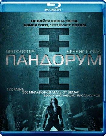 Смотреть онлайн Пандорум / Pandorum (2009)