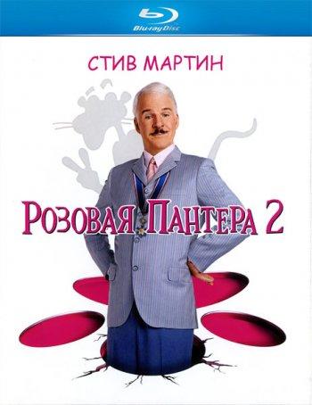 Смотреть онлайн Розовая пантера 2 / The Pink Panther 2 (2009)