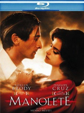 Смотреть онлайн Манолете / The Passion Within / Manolete (2007)