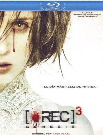 Смотреть онлайн Репортаж 3. Бытие / [Rec] 3. Genesis (2012)
