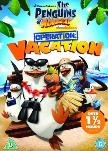 Смотреть онлайн Пингвины Мадагаскара: Операция отпуск (2012)