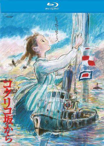 Смотреть онлайн Со склонов Кокурико / Kokuriko-zaka kara / From Up on Poppy Hill (2011)