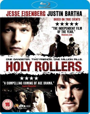 Смотреть онлайн Святые роллеры / Holy Rollers (2010)