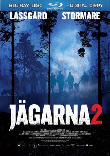 Смотреть онлайн Охотники 2 / Jagarna 2 (2011)