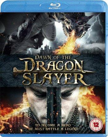 Смотреть онлайн Паладин / Dawn of the Dragonslayer (2011)