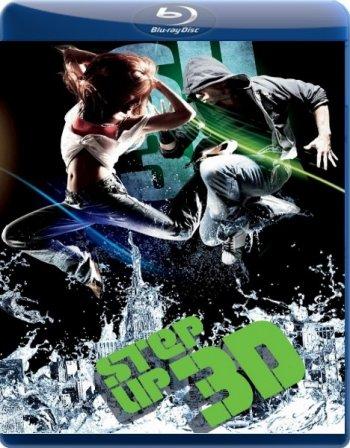 Смотреть онлайн Шаг вперед 3 / Step Up 3 (2010)