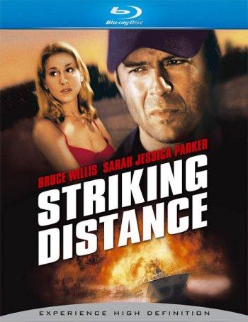 Смотреть онлайн На расстоянии удара / Striking Distance (1993)