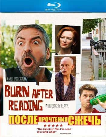 Смотреть онлайн После прочтения cжечь / Burn After Reading (2008)