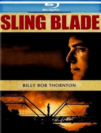 Смотреть онлайн Отточенное лезвие / Sling Blade (1996)
