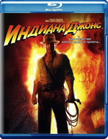 Смотреть онлайн Индиана Джонс и Королевство хрустального черепа / Indiana Jones and the Kingdom of the Crystal Skull (2008)