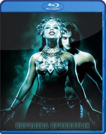 Смотреть онлайн Королева проклятых / Queen of the Damned (2002)