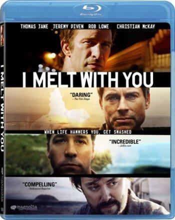 Смотреть онлайн Я устал от тебя / I Melt with You (2011)