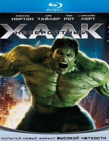 Смотреть онлайн Невероятный Халк / The Incredible Hulk (2008)