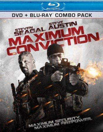 Смотреть онлайн Максимальный срок / Maximum Conviction (2012)