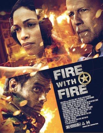 Смотреть онлайн Клин клином / Fire with Fire (2012)