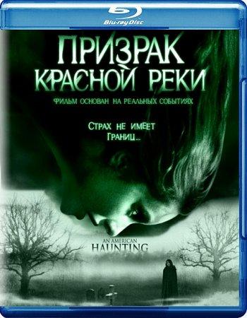 Смотреть онлайн Призрак Красной реки / An American Haunting (2005)