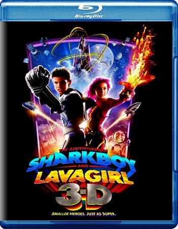 Смотреть онлайн Приключения Шаркбоя и Лавы / The Adventures of Sharkboy and Lavagirl (2005)