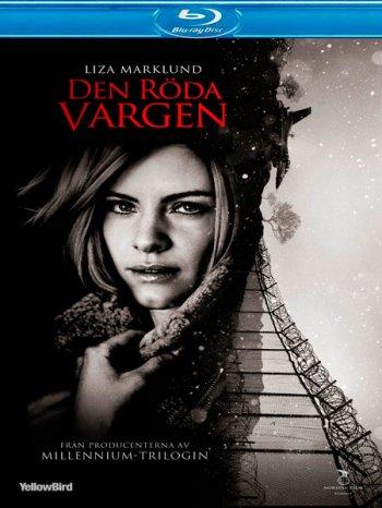 Смотреть онлайн Красная волчица / The Red Wolf / Den roda vargen (2012)