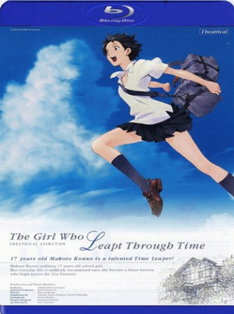Смотреть онлайн Девочка, покорившая время 2006
