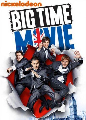 Биг Тайм Раш / Big Time Movie (2012) онлайн